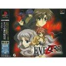 Net village - EVE ZERO - PlayStation