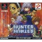 Konai - PlayStation1/PlayStation2 - Hunter X Hunter Ubawareta Aura Stone