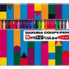 SAKURA COUPY-PENCIL 24 colors colored pencil Soft case FY24-R1