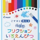 PILOT - FRIXION Eraseable Colored Pen 12 Colors with Exclusive Pen Case