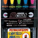 Dragonfly - Tombow Kei Coat Double-Sided Highlighter - 5 Color Set