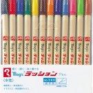 Teranishi aqueous chemical marking pen rack application print 12 color set