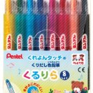 Pentel Kururira Twist Crayon - 8 Color Set