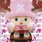 Toy: One Piece Chopperman Dancing Speaker [Japan Import]
