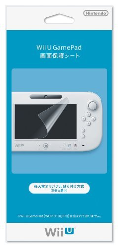 Nitendo Wii U GamePad Screen Protection Filter