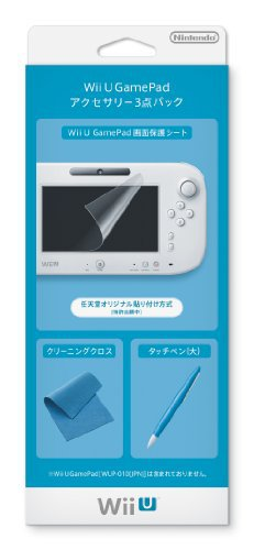Nintendo - Wii U GamePad Accessary 3-item pack | WUP-A-AS04