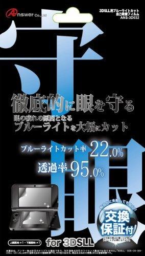 Self absorption film cut blue light for 3DS LL