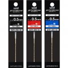 Mitsubishi Pencil Jet Stream Prime 0.5mm Black Red Blue Refills Set, 3 Pieces