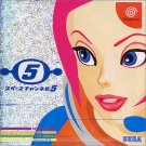 Sega of America - Sega Dreamcast - Space Channel 5