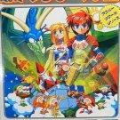 Ascii Entertainment - ASCII - RPG Maker 2 - Nintendo Super NES