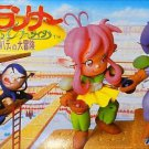 Nintendo - T&E Soft - Lode Runner Twin/ Super Famicom