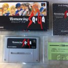 Super Famicom - Nintendo Super NES - Romancing Saga (Japanese Language Version)