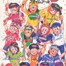 Namco - Nintendo Super NES - J-League soccer prime goal 3