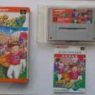 Namcot - Nintendo Super NES - Super Famista3