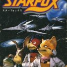 Super Famicom  - Nintendo Super NES - Star Fox