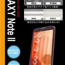 Ray Out - Reduce Bubble Screen Protecting Film for Samsung Galaxy Note II