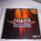 Taito Video Games - Psychic Force 2012 - Sega Dreamcast