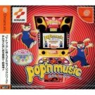 Konami - Pop n Music - Sega Dreamcast