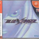 Sega of America - Sega Dreamcast - Blue Stinger