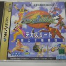 Sega of America - Sega Saturn - DecAthlete