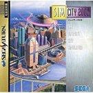 Sega of America - Sega Saturn - Sim City 2000
