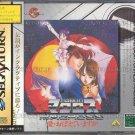 Sega Saturn - Chojiku Yousai MACROSS ai oboete imasuka