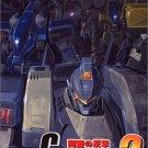 SUNRISE INTERACTIVE - PS2 - Kikou Busou G-Breaker 2 Doumei no Hangeki
