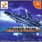 Konami - Sega Dreamcast - AirForce Delta