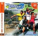Sega of America - Sega Dreamcast - Power Smash 2 Sega Professional Tennis