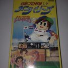 Hakunetsu Pro Yakyuu 93 Ganba League/Super Famicom (Super NES)