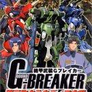 Sunrise - PlayStation2 - Third Claudia War armored armed G Breaker