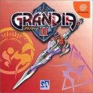Game Arts - Sega Dreamcast - Grandia II