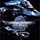 From Software - PlayStation 2 - Armored Core 2
