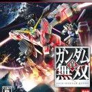 Namco Bandai Games - PlayStation 3 - Shin Gundam Musou
