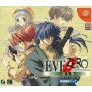 Konami - Sega Dreamcast - EVE ZERO Perfect Edition Ark of the Matter
