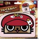 Takara Tomy - Monster Hunter - Nintendo 3DSLL - MonsterHunter4 FaceCover Postman