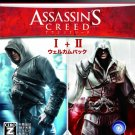 UBI Soft - PlayStation 3 - Assassins Creed I and II Welcome Pack