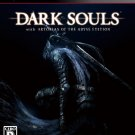 From Software - PlayStation 3 - Dark Souls with Artorias of the Abyss Edition