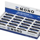 Tombow MONO pencil eraser PE01 40 pieces (Japan Import)