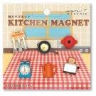 Midori Kitchen Magnet 5-Pk  (Japan Import)