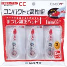 Tombow - MONO Correction Tape 5MM 3 in 1 Pack KCB-326
