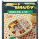 Antibacterial Sheet for Lunch box (30 sheets included)
