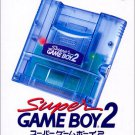 Nintendo Super NES - Super Game Boy 2 Super Famicom