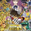 Bandai - Playstation 2 - Saint Seiya Chapter Sanctuary
