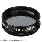 HAKUBA small diameter for circular PL filter CF-CPL25D