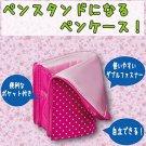 Kokuyo Co Pen Case Neokurittsu Pink Polka Dots  Inside Pinkurame F-vbf131-1