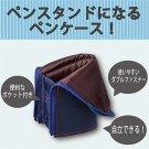 Kokuyo become pen stand pen case Neokurittsu F-VBF132-2