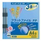 Kokuyo - Pp A4 Flat File Staff-h10-3b Blue Vertical Input Three Books
