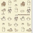 Green Household Monthy And Weekly Account Book A5 Cook Pattern