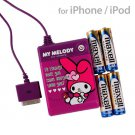 PGA Co Ltd - Sanrio My Melody Battery Charger for iPhone 4S/4/ iPod